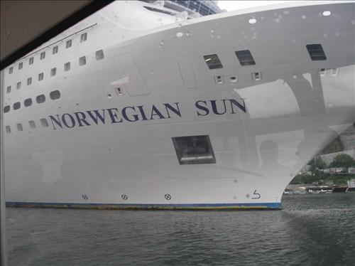 Alaskan Cruise. P7230023.JPG. Uploaded by Jim Cummings on 3/16/2008.
